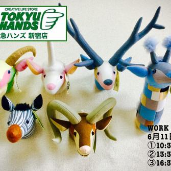 【WORK SHOP・告知・東京】