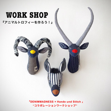 【WORK SHOP・大阪「阪急うめだ本店」・告知】