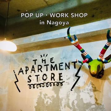 【POP UP・WORK SHOP・名古屋・告知】