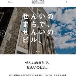【WORK SHOP・POP UP・愛知県一宮市・Re-TAiL・告知】