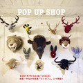 【POP UP SHOP・WORK SHOP・岐阜「ビッカフェ」・告知】