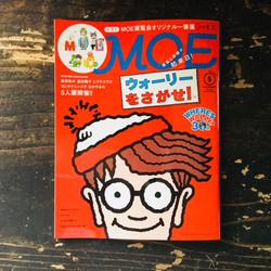 【月刊MOE・5月号掲載】
