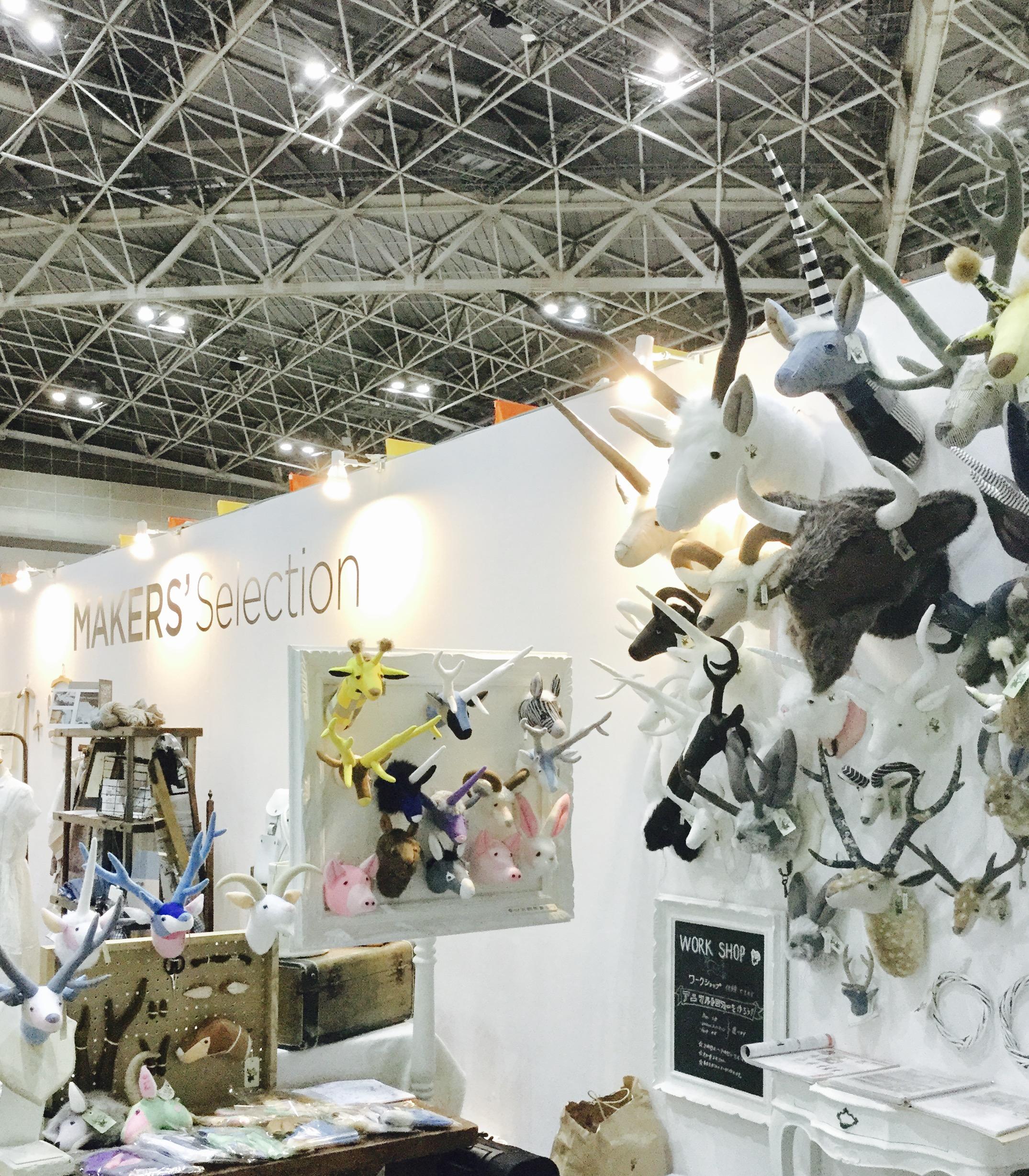 JAPAN HOBBY SHOW 2017・終了