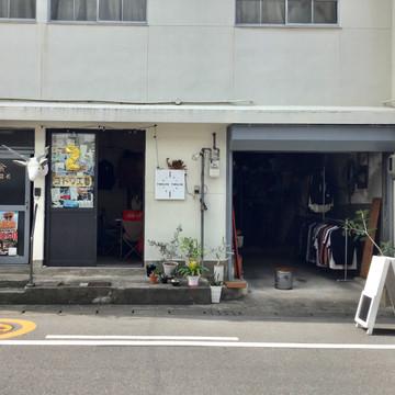 【TWELVE TWELVE・ワークショップレポート・2日目】