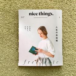 【nice things.4月号】掲載