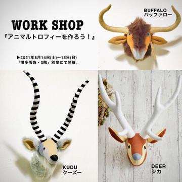 【POP UP SHOP・WORK SHOP・九州 / 福岡「博多阪急」・告知】