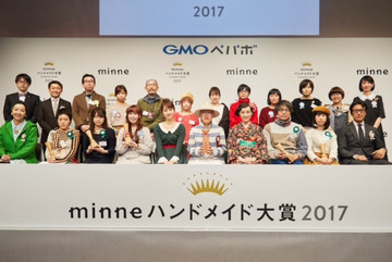 【minneハンドメイド大賞2017グランプリ 受賞】