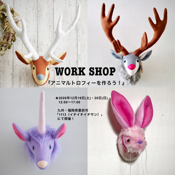 【POP UP・WORK SHOP・九州/福岡県豊前市 ・告知】