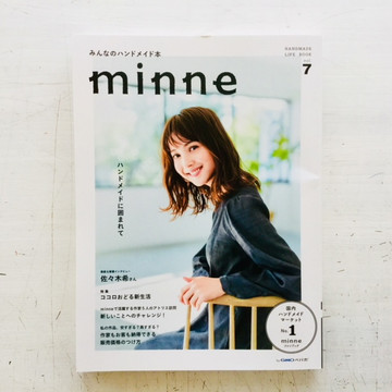 『minne HANDMADE LIFE BOOK vol.7』『minne mag』掲載