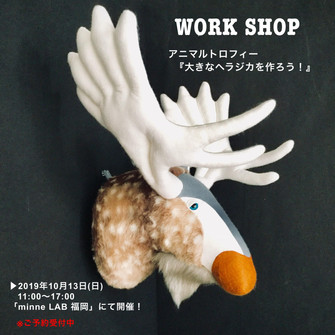 【WORK SHOP・minneLAB福岡・九州・告知】