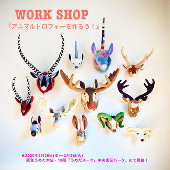 【POP UP・WORK SHOP・大阪・告知】