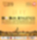 bra-2019-Convertie en png.png