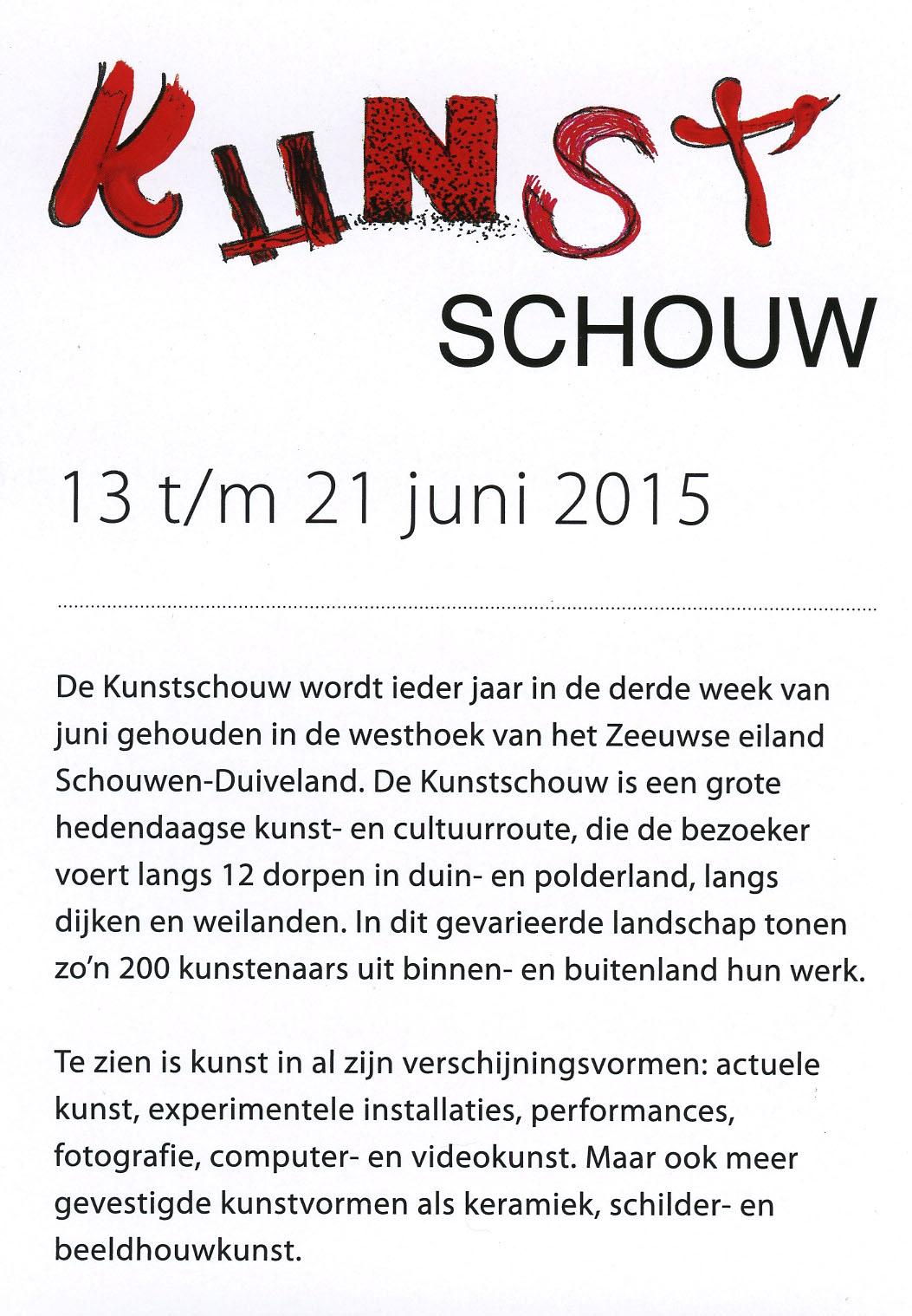 Kunstschouw 2015