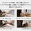 Thumbnail: [moremo]モレモ ウォータートリートメントミラクル10