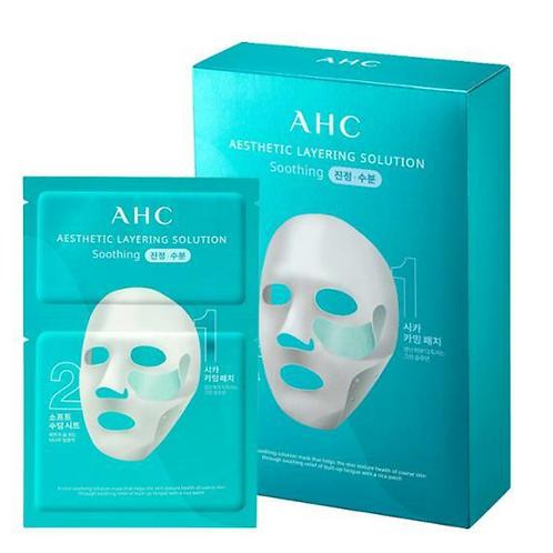 [AHC]エステティックレイヤリングソリューションスーディングマスク 10枚