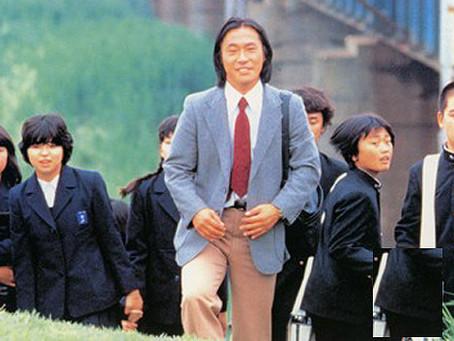 『心を病む子供達』3年B組金八先生 第2シーズン 第1,2話【最終編】