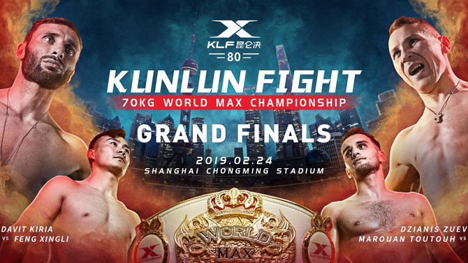 KUNLUN FIGHT: THE GRAND FINALS ARE COMING