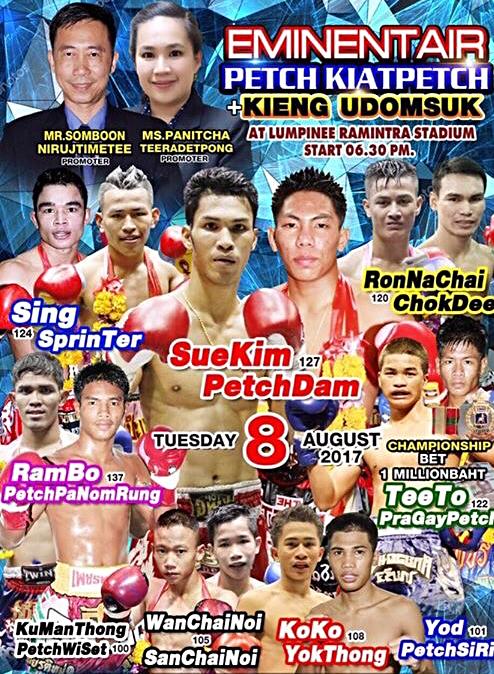 Suakim versus Petdam headlines the nextmonster show at Lumpinee stadium