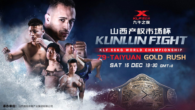 KUNLUN HEADS TO TAIYUAN IN SEARCH OF KICKBOXING GOLD
