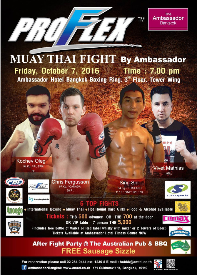 Fight night at the Ambassador Hotel