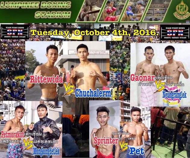 Lumpinee Stadium Fights: Tuesday, October 4th, 2016.