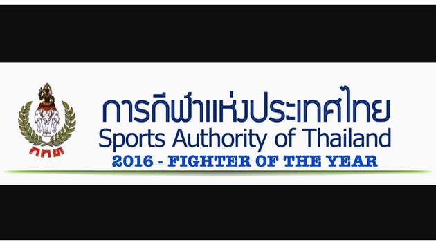 The Sports Authority of Thailand have announced their final 8 nominees for the 2016 MuayThai fighter