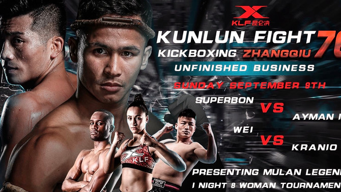 A Storm Is Brewing Ahead Of Kunlun 76