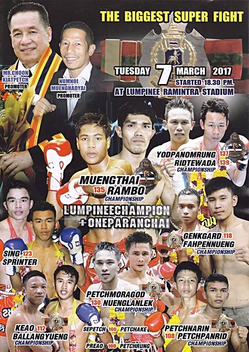 The first Lumpinee champions show for 2017 is a scorcher with six titles up for grabs