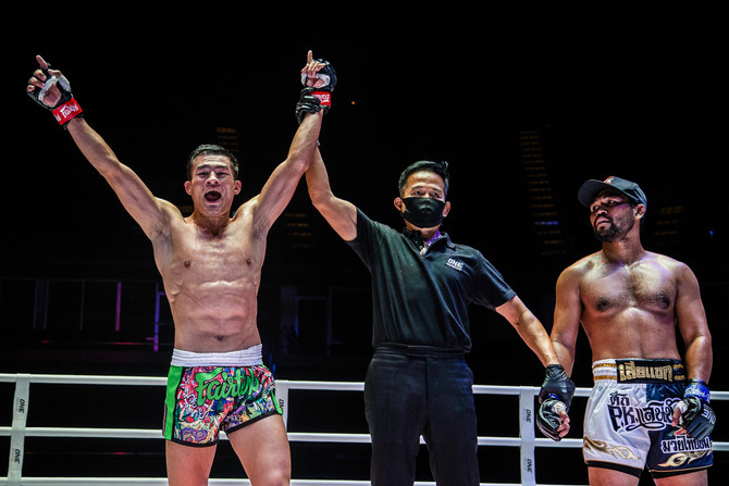 SAEMAPETCH EDGES RODLEK IN ONE CHAMPIONSHIP TOURNAMENT