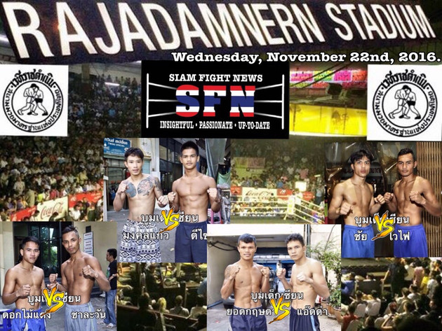 Design from Rachanon gym versus Mongkolkaew from Sor Sommai gym headlines tonight's fights at Ra
