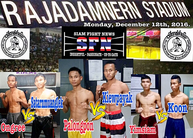 Muay Wars: Palongpon versus Kiewpayak headlines the Petchviset event at Rajadamnern stadium