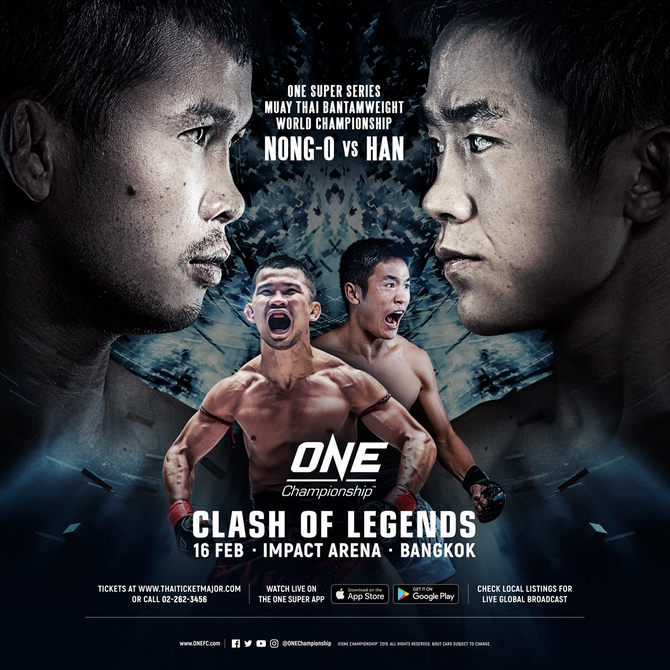 The Reinvention of Nong-O at One Championship