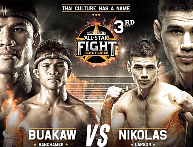 All-STAR FIGHT: Muay Heroes are Bangkok Bound