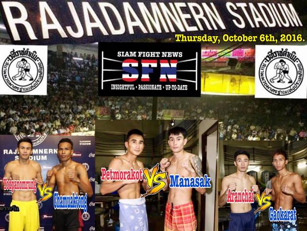 Rajadamnern stadium fights: Thursday, October 6th, 2016
