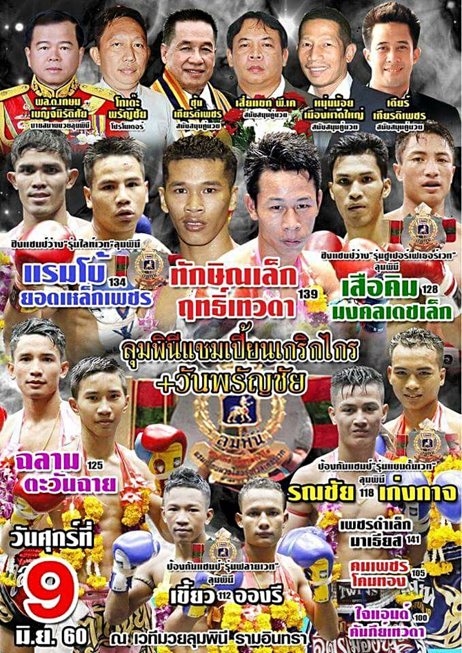 Muay Mania: 4 Lumpinee stadium titles are up for grabs on June 9th