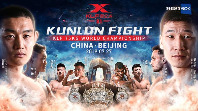 KUNLUN 81 IS SET FOR JULY 27 IN BEIJING