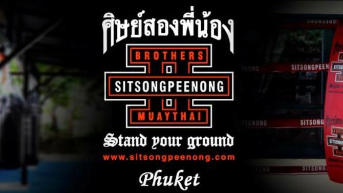 Sitsongpeenong Phuket: Bigger. Bolder. Cooler.