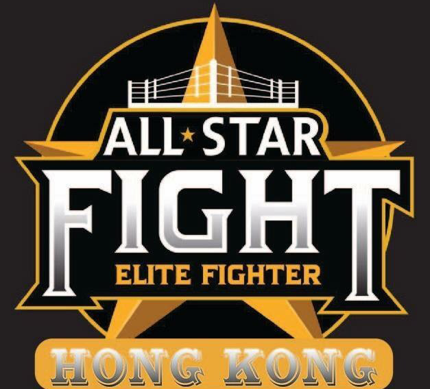 AllStarFight 4: Hong Kong is the Destination in May