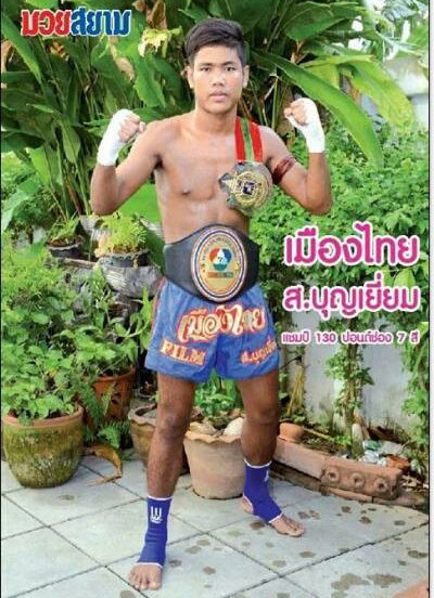 MuangThai PK Saenchai gym is the 2016 Lumpinee stadium fighter of the year