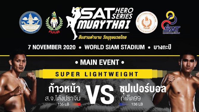 SAT HERO SERIES MUAYTHAI COMES TO BANGKOK
