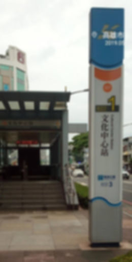 @要辦理台胞證,不用跑很遠,捷運中山站隔壁大樓