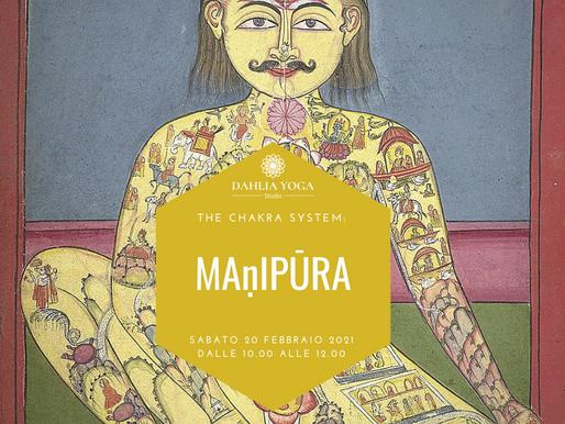 The Chakra System: MANIPURA