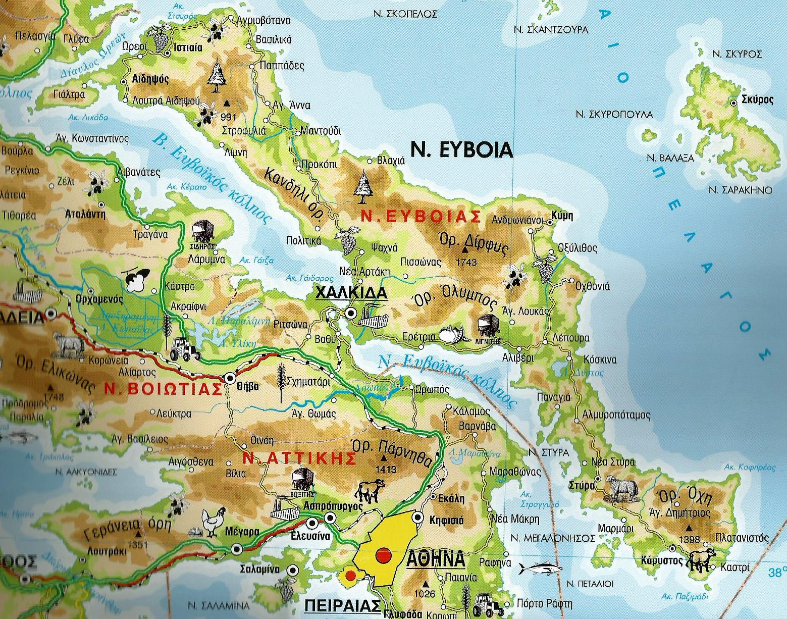 Arxikh Geografia5