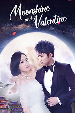Moonshine and Valentine.jpg
