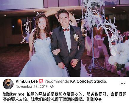 Kim Lun.jpg