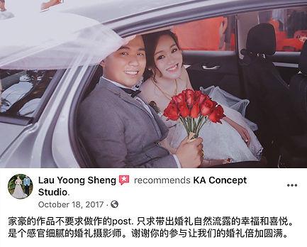 Yoong Sheng.jpg