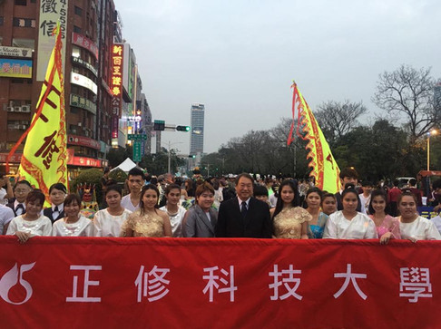 Chinese-6.jpg