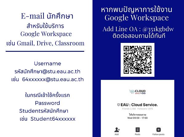 HelpDeskService-Student.png