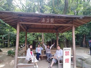 japanese-6.jpg