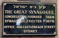 FEBsynagogue2021_17a.jpg